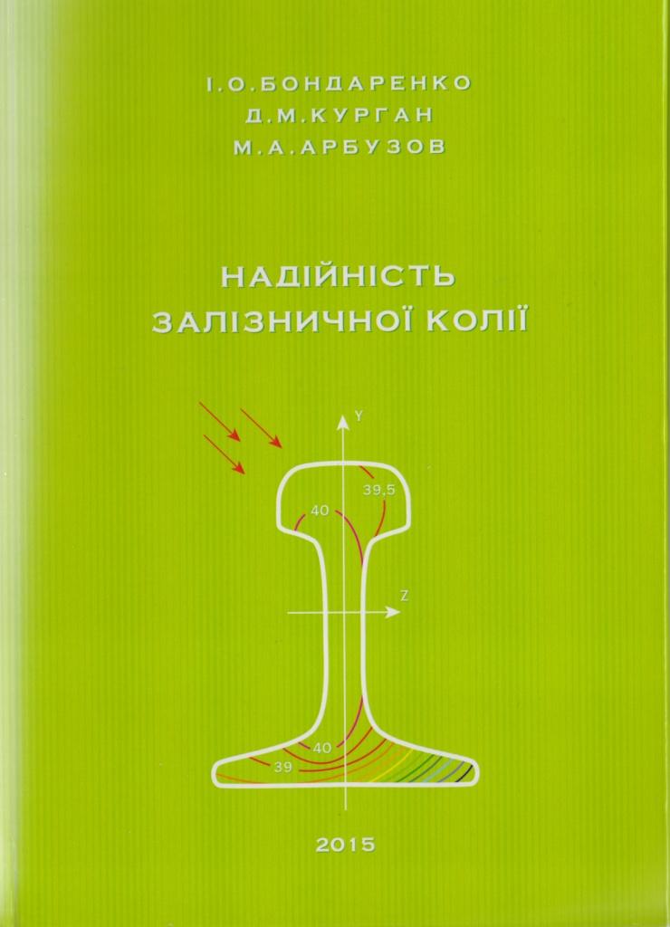 IMG_книга.jpg