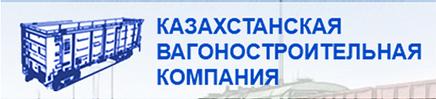 КВк.png